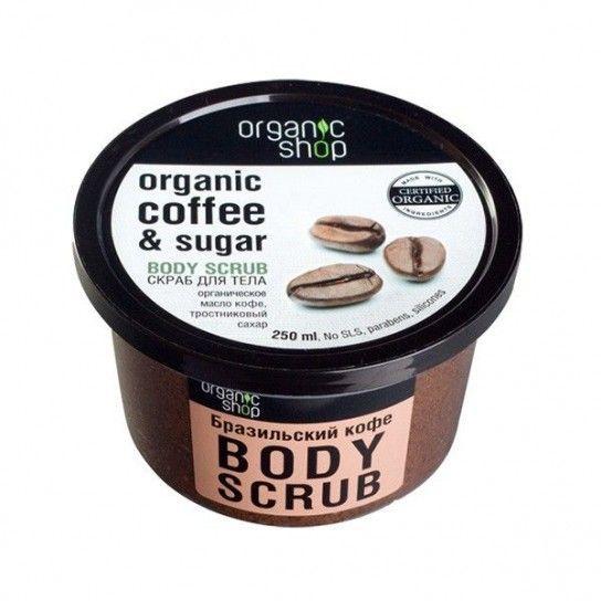 Exfoliante corporal de café