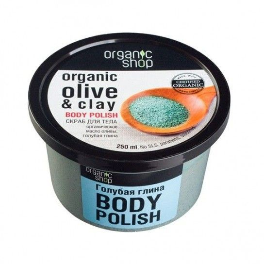 Exfoliante corporal aceite oliva arcilla ORGANIC SHOP