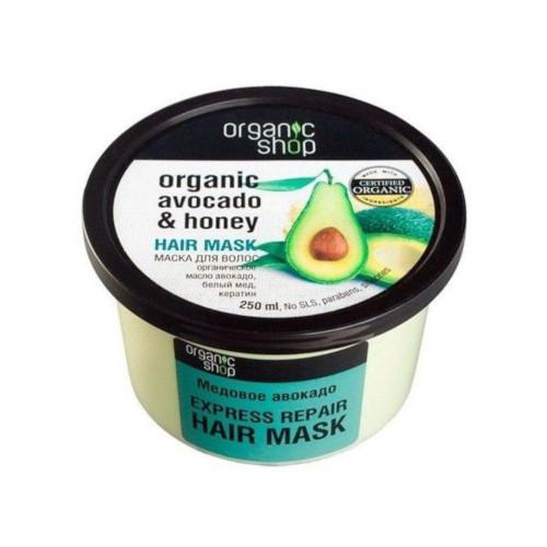 mascarilla capilar reparadora express miel aguacate organic shop