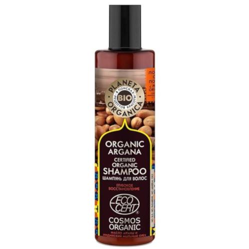 champu natural aceite de argan planeta organica