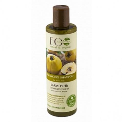 champu equilibrante cabello graso eo laboratorie 250 ml