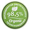 champu 98 por ciento organico