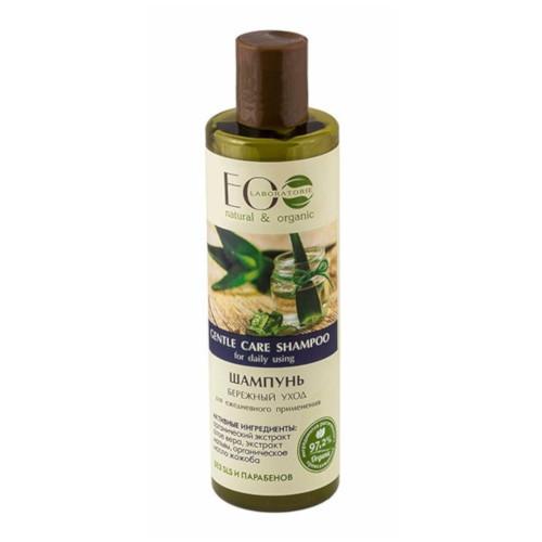 champu suave uso diario cuero cabelludo sensible eo laboratorie 250 ml