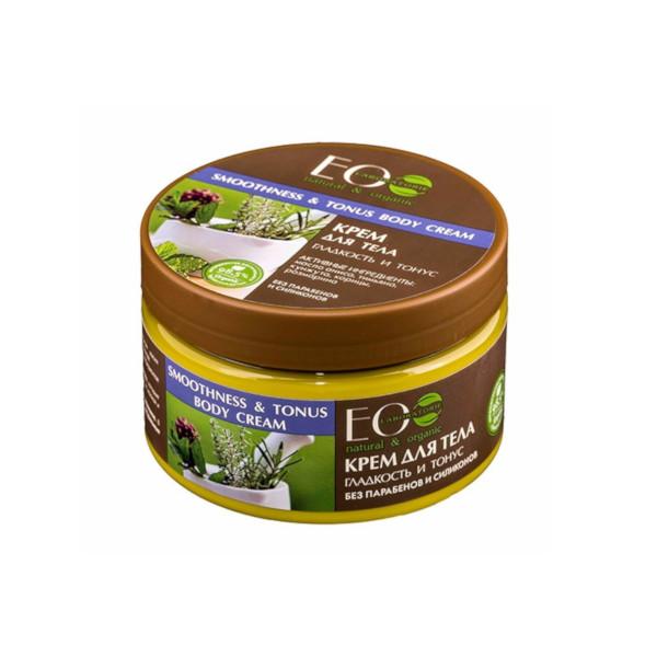 crema corporal orgánica suavidad y tono eo laboratorie 250gr