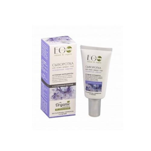 serum contorno de ojos lifting inmediato eo laboratorie30ml