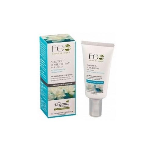 serum lifting facial concentrado hidratacion extrema eo laboratorie 30ml